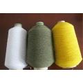 Elastic Yarn for Socks