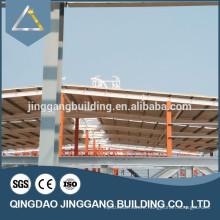 Prefab Steel Structure Galvanized H Beam Price Steel
