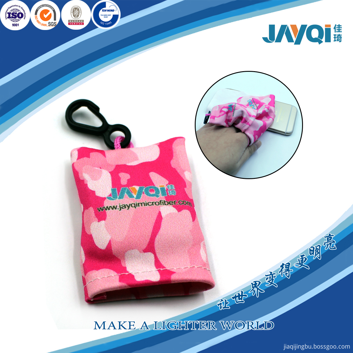 Reusable Microfiber Lens Cleaning Cloth