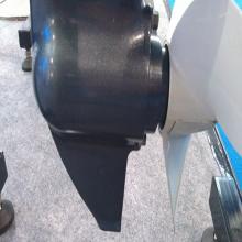 Motor für Angeln Kajak