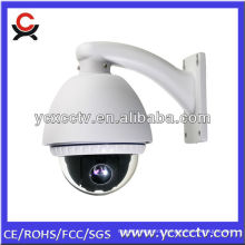 100X outdoor waterproof IR high speed dome camera