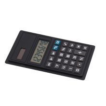 Dual Power 8 Digits Small Size Pocket Calculator