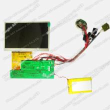 Модуль видеоплеера, модуль MP4, модуль видео