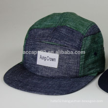 High quality 5 panel hat