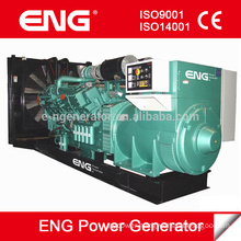 50Hz series 800kw power plant generator with Cummins engine KTA38-G5