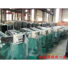Yuchai Motor 100kw / 125kVA Open Type Diesel Generator