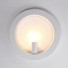 Modern Interior Wall Sconce Lights
