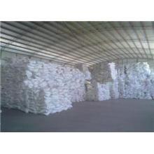 Best Trimethylamine Hydrochloride 98%, Trimethylamine HCl, C3h10cln 593-81-7