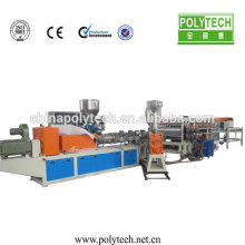 2015 PVC+PMMA/ASA Tile Machine ,Plastic Machine For Make PVC Glazed Tile