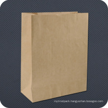 Block Bottom Paper Packaging Bag Without Handle