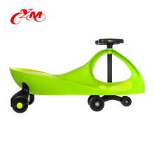 2016 Hot Classic New Model Plastic cheap Kids Swing Car/Cute Baby Swing car/Kids Swing Car with music