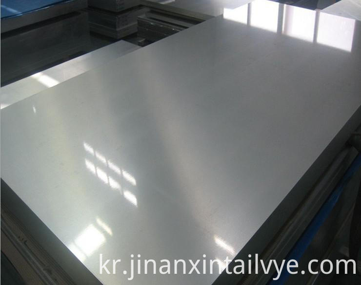 Aluminum Sheets for Photo Frames
