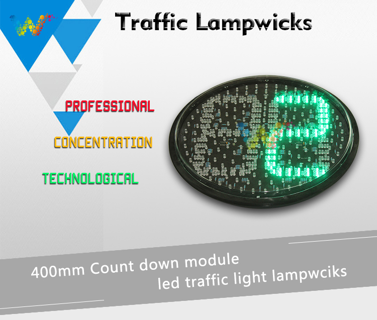 400mm led traffic light lampwick_01