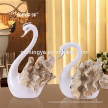 Свадебные украшения свадебный для домашнего декора смолаы роскошные лебедь смолаы животных фигурка
