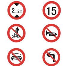 Знаки дорожного движения нового типа