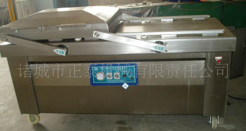 Snek Vacuum Packaging Machine Dengan Double Chamber