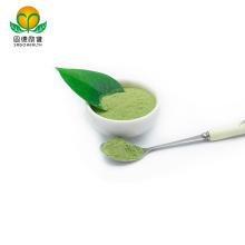 GMP Factory Supply Organic Matcha Powder
