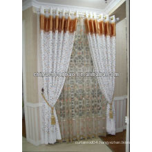 beautiful double layer embroidery fabric curtain