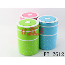 Stainless Steel Different Food Storage Mess Tin (FT-2612)