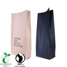Custom Printed One Way Valve Ziplock Coffee Packaging Bag med Valve Wholesale från Kina