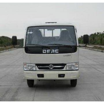Dongfeng Kaipute 5-8Tons Sealed Garbage Truck