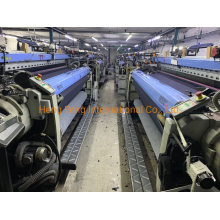 Itema R9500 -230cm Rapier Loom Year 2017 with Staubli Dobby High Speed Used Textile Machine for Garment Denim Jeans