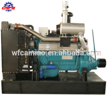 HH618ZLD 320KW Dieselmotor