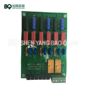 Bloque de control de giro de piezas eléctricas de grúa torre