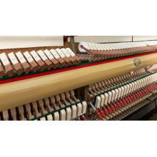 Продам пианино классической серии