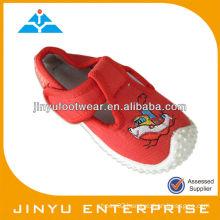 Fashion kids mary jane shoes