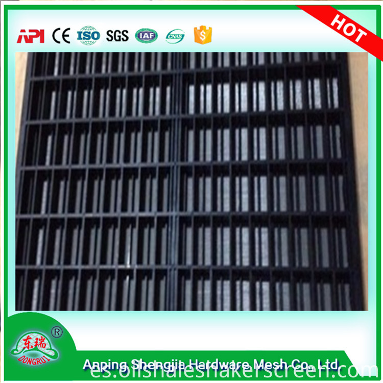 Plastic Frame Screen