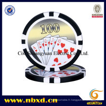 11.5g Hight Stripe Sticker Chip (SY-D17)