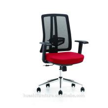 X1-03 chaise de bureau d'école