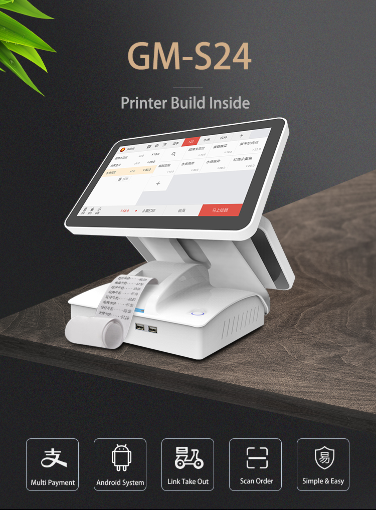 Windows OS cash register
