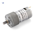 32mm Micro Gear Reduction Boxes DC Motor