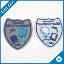 High Density Blue Embroderied College Garment Patch
