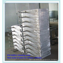 Aluminum Alloy Welding Products