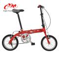 Alibaba Yimei nuevo llega bicicletas plegables ligeras / bicicleta plegable venta caliente en el mercado de Malasia / bicicleta de 20 pulgadas baratos