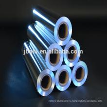 Двойной ноль алюминиевой фольги для стандартной гибкой упаковки фольги