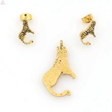 Hot selling gold animal shape jewelry sets wholesale china