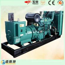 Energía Eléctrica Diesel Potente 90kw Genset para la venta