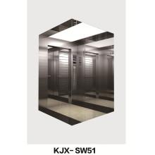Бизнес-лифты