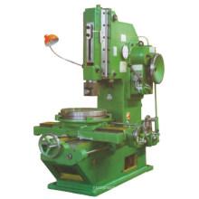 Автоматический Торгового Автомата (B50125 B50100)