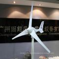 Small Wind Turbine Price