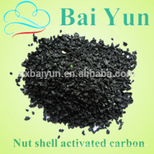 Activated carbon manufacturers provide nut shell activated carbon filter for remove alcohol impurities