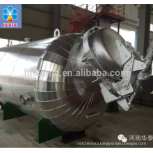 CE ISO profitable palm oil mill plant