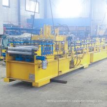 Machine à formater des rouleaux en poudre Purlin en acier