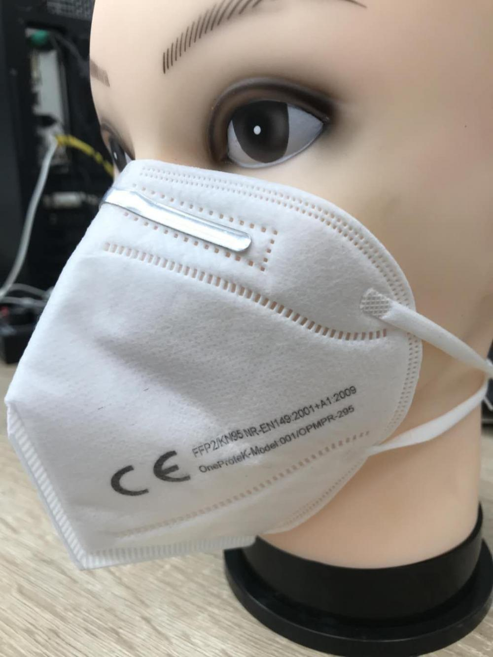 Disposable ordinary civilian KN95 mask
