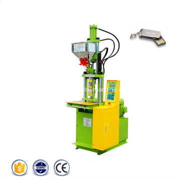 U Plate Vertical Plastic Injection Molding Machine