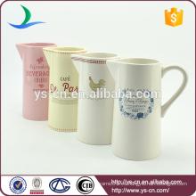 YSj0004 Moderna jarra de baño de cerámica de cerámica